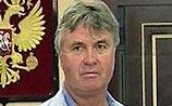 Хиддинк объявил состав сборной России по футболу