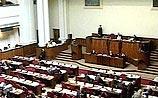 Политики Грузии призвали силой ликвидировать южноосетинскую аномалию