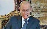 Путин едет на выходные в Париж с козырем на 6 млрд долларов