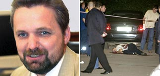 Следствие определилось с версиями убийства Козлова