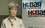 """""""Новая газета"""" очертит круг убийц: Анна завершила новое расследование"""
