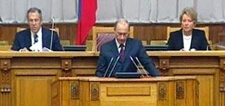 В Питере обсуждают проблемы россиян за рубежом