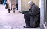 """Левада-центр"": 18% россиян не в силах терпеть свою бедность"