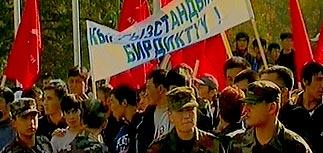 Оппозиция в Киргизии требует отставки президента