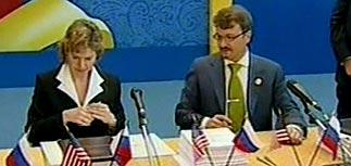 Протокол по ВТО подписан - защита РФ снизится до 7%