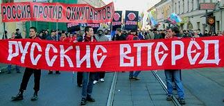 Национал-радикалы объявили общий сбор в метро