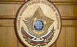 СВР: Литвиненко, в отличие от Бандеры, мы не травили