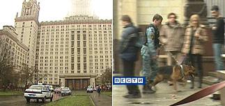 В МГУ обезврежена вторая бомба. Первая взорвалась