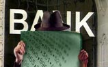 Банкам в России хотят разрешить face-control при открытии счета