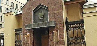Генпрокуратура заподозрила Невзлина в убийстве Литвиненко