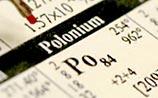 Литвиненко могли отравить полонием-210, вывезенным из Сухуми