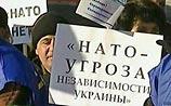 Народный референдум в Крыму: 98% против членства в НАТО