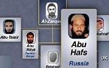 ФСБ раскрыла архивы Абу Хавса - бухгалтера боевиков