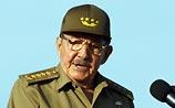 Брат Фиделя Кастро предложил Америке переговоры