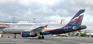 Россия проверит более 40 самолетов на полоний