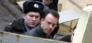 """Банкир Френкель арестован. Его """"оговорила"""" Аскерова"""