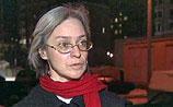 Прокуратуре указали на чеченский след в убийстве Политковской