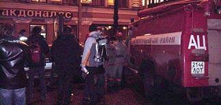 В центре Петербурга взорван McDonald`s