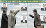 Выборы в Туркмении завершились -  явка под сто процентов