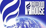 Freedom House приравнял Россию к Северной Корее