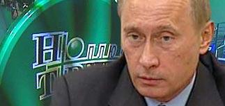 Путин приказал разобраться с НТВ+ и народным футболом