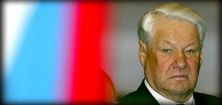 Умер Борис Ельцин