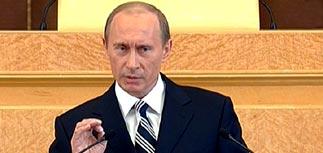 Президент в своем последнем Послании оставил напутствие для России без Путина
