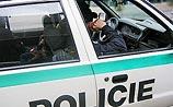 В Чехии арестован российский банкир Илья Сташевский