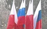 """Польша объявила """"ледяной период"""" в отношениях с Россией"""