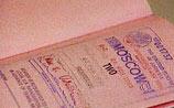 США могут отменить визы для граждан России
