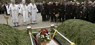 В Москве похоронен первый президент РФ Борис Ельцин