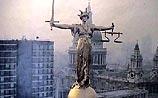 Пятеро британцев осуждены за подготовку терактов в духе 11.09