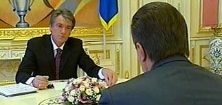 Президент и премьер Украины договорились о выборах