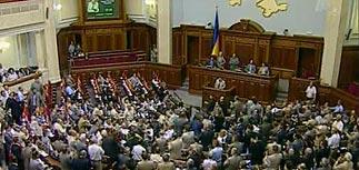 Ющенко собрал парламент на урезание своих полномочий