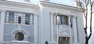 Cемьи сотрудников посольства Эстонии эвакуированы из РФ