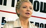 Тимошенко и лидеров оппозиции собираются взорвать
