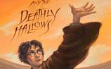 Хакер раскрыл тайну последней книги о Поттере: Волдеморт убьет ...