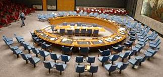 Консультации по Косово в СБ ООН прекращены