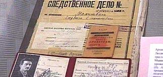 ФСБ рассекретила архивы сталинских репрессий