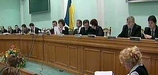 ЦИК Украины не допустил Блок Юлии Тимошенко к участию в выборах