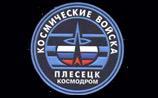 Начальник космодрома Плесецк лишился погон за смерть рядового