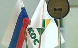 Размороженные в Швейцарии деньги ЮКОСа пойдут на борьбу с Кремлем