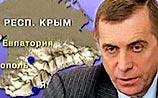 """Дипломата РФ """"прикрыли"""": не он предлагал отобрать Крым"""