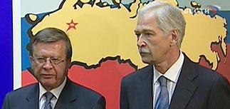 Зубков объявил, что готов стать президентом России