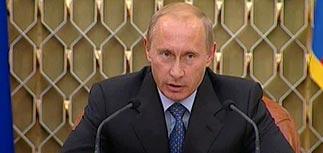 Путин объявил новый состав правительства