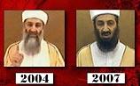 """АВС: обращение лидера """"Аль-Каиды"""" - подлинное, но он с фальшбородой"""