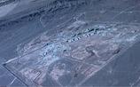 Ирану нашли тайный урановый завод