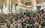 Грузия: народ призвали мирно сместить Саакашвили