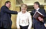 Коалиция на Украине отменяет призыв в армию и возвращает вклады СССР