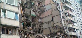 В жилом доме в Днепропетровске взорвался газ - число жертв растет